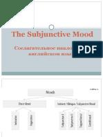 The Subjunctive Mood. Сослагательное наклонение в английском языке