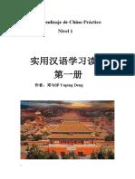 Aprendizaje de Chino Práctico 1.docx