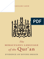 Miraculous-Language-of-the-Quran