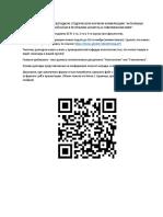 АКТУАЛЬНЫЕ ПРОБЛЕМЫ ПОЛИТИЧЕСКОЙ НАУКИ В РЕСПУБЛИКЕ БЕЛАРУСЬ И СОВРЕМЕННОМ МИРЕ.doc