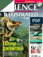 Illyustrirovannaya Nauka № 4 2010