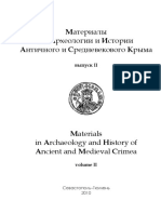 Materials in Archaeology and History Of