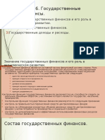 _ASEU_TEACHERFILE_WEB_190994661389946471.pptx_1556994667.pptx