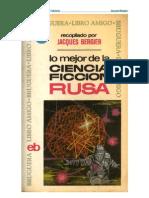 (1965) Lo mejor de la Ciencia Ficción Rusa
