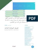 blog-post_6.html