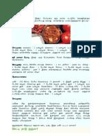 Microsoft Word - Veg Gurma-1 South Indian
