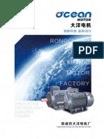 Sample List from OCEAN MOTOR.pdf
