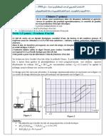 الامتحان التجريبي مسلك علوم فيزيائية خيار فرنسية