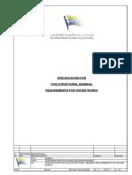 w-c-ss-003.pdf