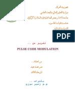 عمر.pdf