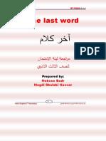 The Last Word (2017).pdf