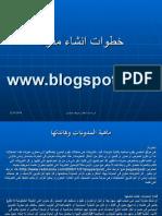 dintellearn-100421050846-phpapp01