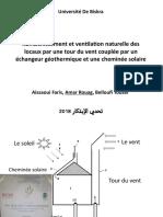 Rafraîchissement et ventilation naturelle des locaux par une