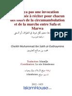 fr_islam_qa_109174.pdf