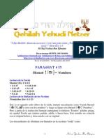 Parashat Shemot # 13 Adul 6011