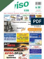 Aviso (DN) - Part 2 - 50 /468/