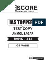 GS-test-5-1.pdf