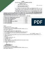 Aunit4thCall.pdf