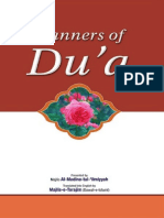 adaab-e-dua (1).pdf