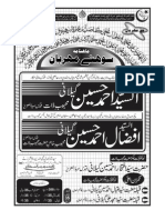 Sohney Merhraban Magazine (November 2010)