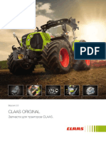Traktor parts catalog.pdf