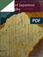 The Art of Japanese Calligraphy - Desconocido.pdf