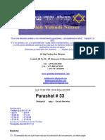 Parashat No 33