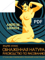 ANDREW LUMISS NATUR.pdf