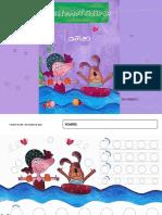 Fichas-de-grafomotricidad-4-años-para-imprimir