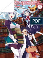 isekai wa smarphone vol 8