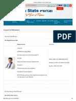 Council of Minister _ Tripura State Portal.pdf