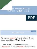 tjc501-hajimete-no-nihongo3-dai14ka-15ka