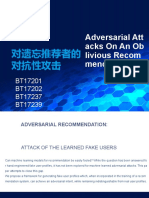 Adversarial Attacks On An Oblivious Recommender