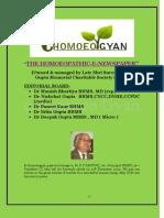 e Homoeogyan Document 7...