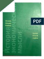 HPE Isaac Ilich Rubin.pdf