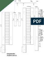 Схема организации СУА-СУБ-Б