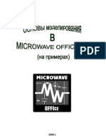 Microwave Office 2007 Manual