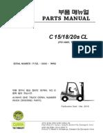 C15-20sCL (Lot No 9992)