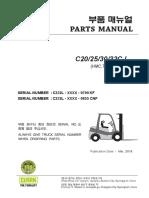 C20-32CL (Lot No 9790,9855)