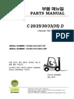 C20-35D (Lot No 9677,9843).pdf