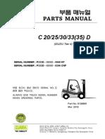 C20-35D (Lot No 9968,8296).pdf