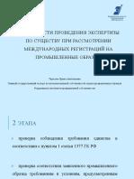 tarasova-16052019.pdf