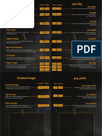 menu 100-Копировать.pdf