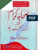 Sahaba Karam Aur Un Par Tanqeed by Sheikh Muhammad Abdullah