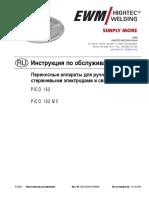 EWM_Pico-162.pdf