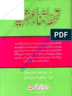 Tohfa e Ithna Ashariya (Urdu) by Sheikh Shah Abdul Aziz Dehlvi (r.a)