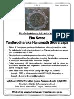 yantroddharaka-hanumath-stotra-japa-2020.pdf