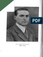 Выготский ЛС Избранные психологические исследования (1956).pdf