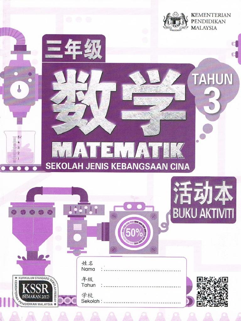 Tahun 3 Matematik Buku Aktiviti