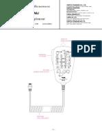 Yaesu_MH-59A8J.pdf